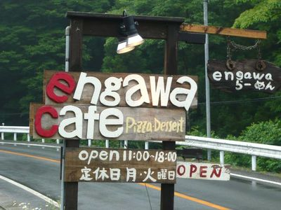 100626engawa1