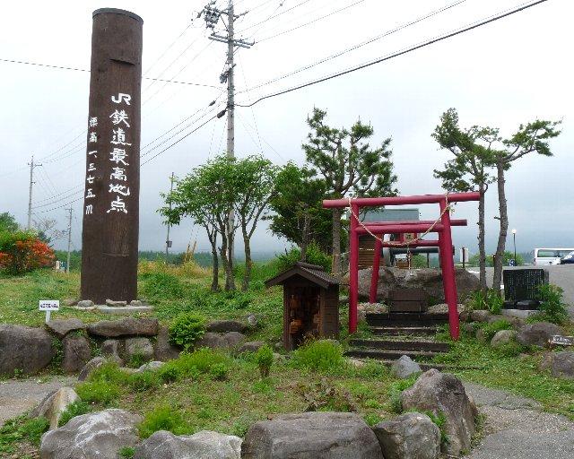 090611nobeyama1